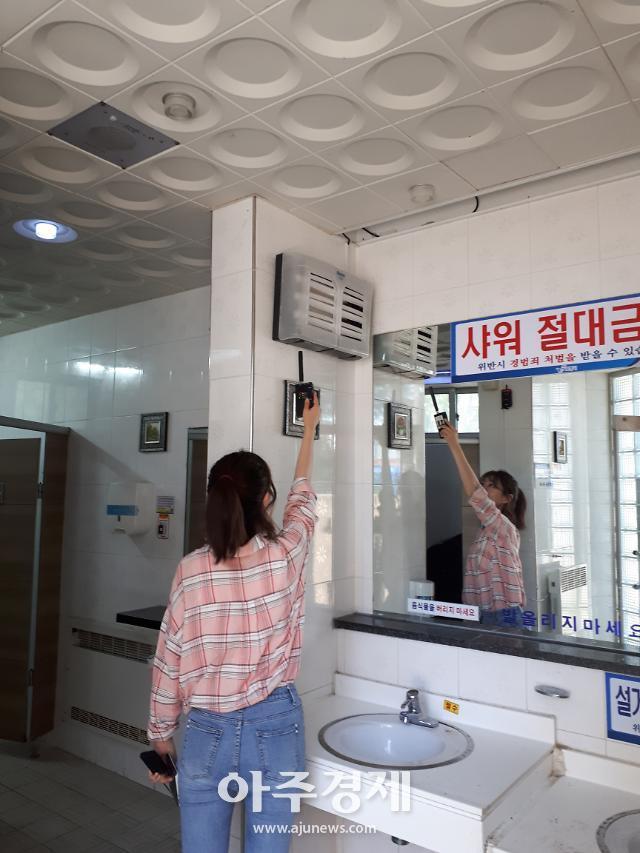 보령시, 여름철 공중화장실 불법 몰래카메라 특별점검