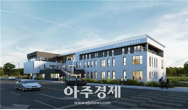 군산·군산2국가산업단지 정주여건 개선 사업 박차
