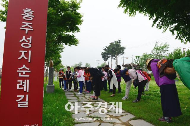 홍성군의 자랑스러운 지역 문화유산, 세계가 주목한다!