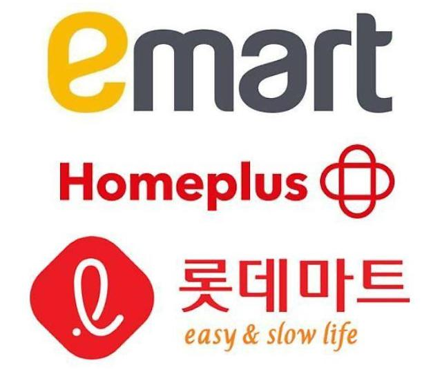 [대형마트 휴무일] 16일 이마트·홈플러스·롯데마트 '정상영업'