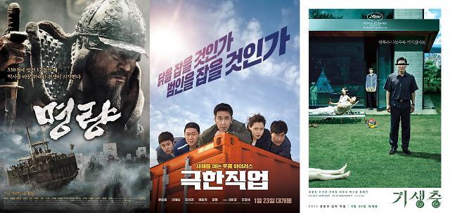"""[한국엔터 넥스트 10년] <4> 문화의 중심 CJ ENM """"우리의 라이벌은 디즈니"""""""