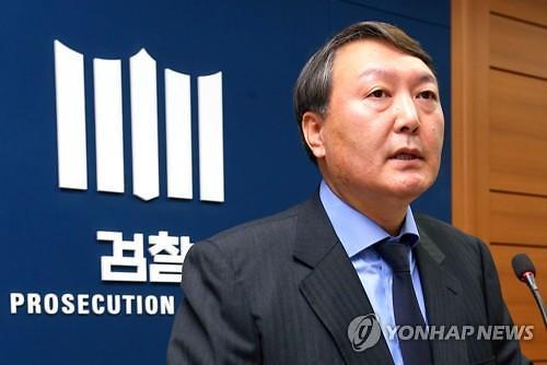'윤석렬 검찰총장', 실현되나? 법조계 의견 분분