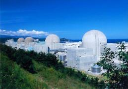 .SK Telecom partners with KHNP to develop smart solutions for nuclear power plants  .
