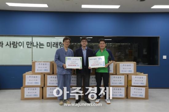 성남시청소년재단, 레이나실업 후원물품 전달받아