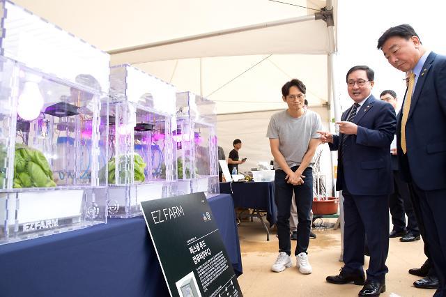 """유영민 장관 """"디지털포용은 배려…5G 품질 만족한다"""""""