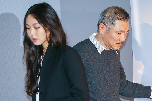 법원, '김민희 불륜 인정' 홍상수 이혼청구 기각
