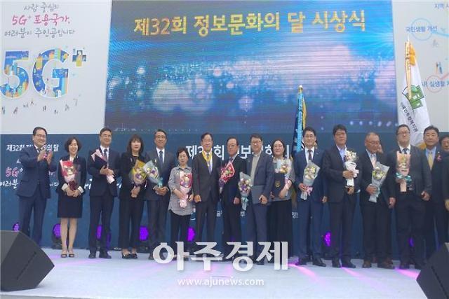 부산시, 정보문화 유공 국무총리 표창…제32회 정보문화의 달 기념식서