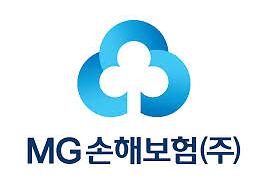 한숨 돌린 MG손보…새마을금고, 300억 유상증자 확정