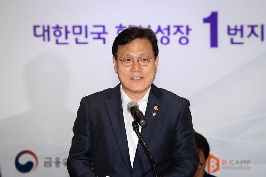 """최종구 """"금융권 일자리 창출효과 측정, 금융사 평가 목적 아냐"""""""