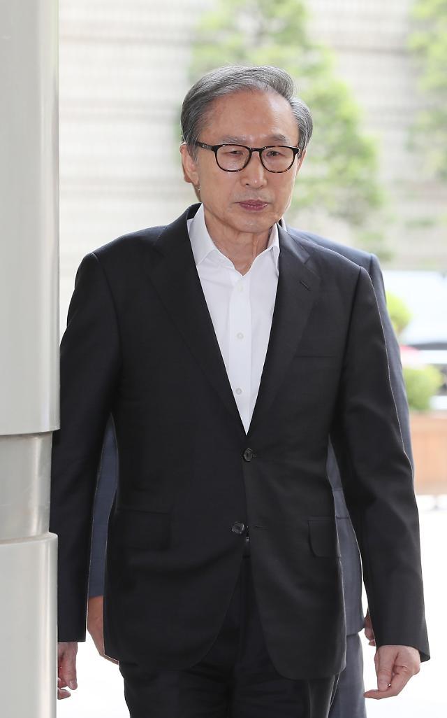 """MB '다스 소송비 대납' 삼성 뇌물 총 119억...法 """"21일 공소장 변경 허거여부 결정"""""""
