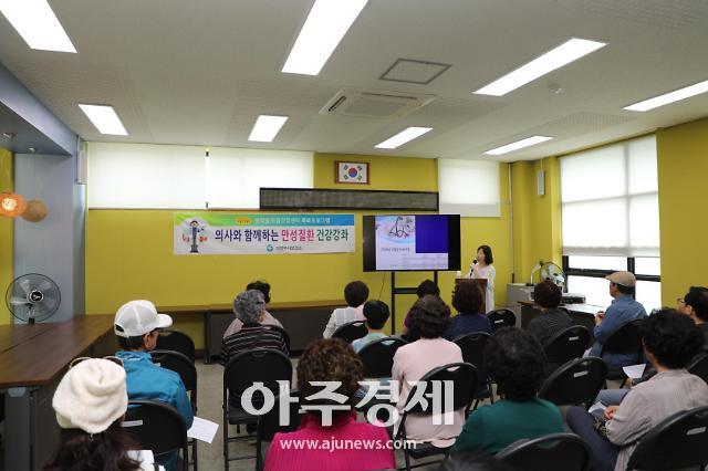 의정부성모병원 순환기내과 김주연 교수 고혈압 하얀색과 검은색 음식 주의보