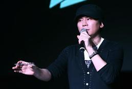 YGヤン・ヒョンソク代表、辞任を発表・・・6月14日、すべての役職から辞退
