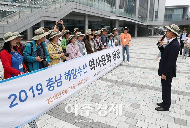 충남도, 파워블로거 '서해안 해양 문화·역사' 탐방