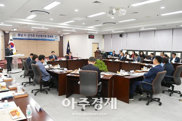 보령시의회, 충남 시‧군의회 의장협의회 보령서 개최