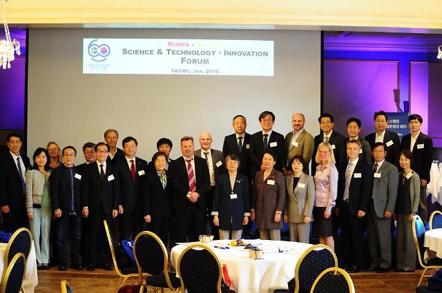 한·스웨덴 과학기술혁신 포럼 개최...양국 과학기술을 통한 미래 조망 나서
