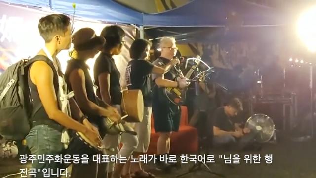 [영상] 홍콩 시위에서 울려퍼진 임을 위한 행진곡