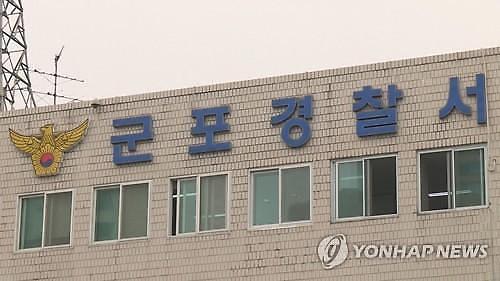 외할머니 살해 손녀 정신질환 범행 결론… 검찰 송치