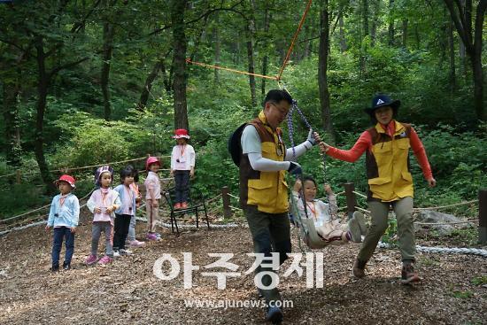의왕시 유아 숲 잔치 숲으루 와요 행사 열려