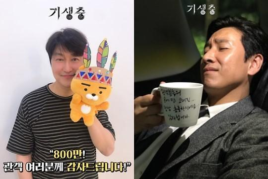 기생충, 개봉 17일째 800만 관객 돌파
