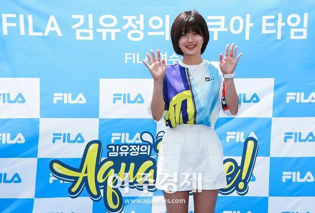 [슬라이드 화보] 오늘자 단발 미모로 여수를 뒤집어놓은 김유정