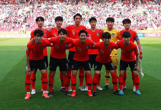 [포토] 결승전 기념 촬영하는 태극전사들 (U20월드컵)