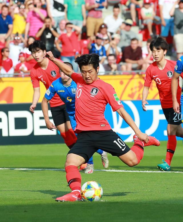 [U20 월드컵] '이강인 선제골' 한국, 우크라이나와 전반 1-1…후반전 '엄원상 투입'