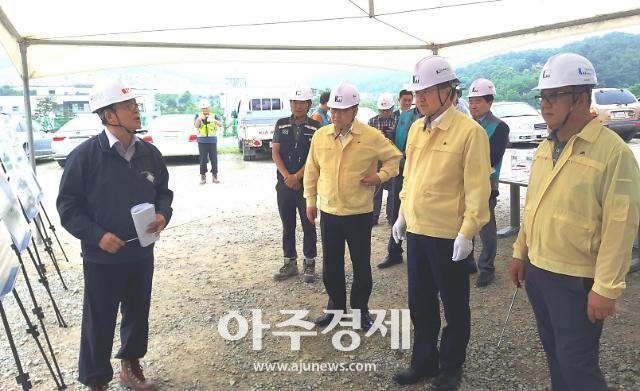 [로컬 포토] 류순현 세종시 행정부시장, 우기대비 대규모 공사장 안전점검