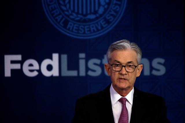 [주간전망대] 금리인하 기대감 고조···美 FOMC에 쏠린 눈