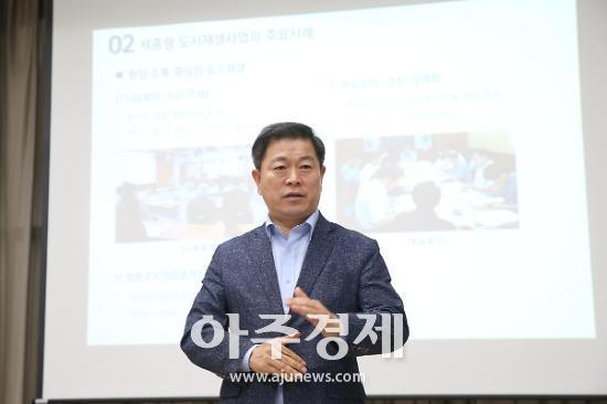 """박승원 시장, """"지역 공동체 활성화되는 성공적 도시재생 모델 만들겠다"""""""