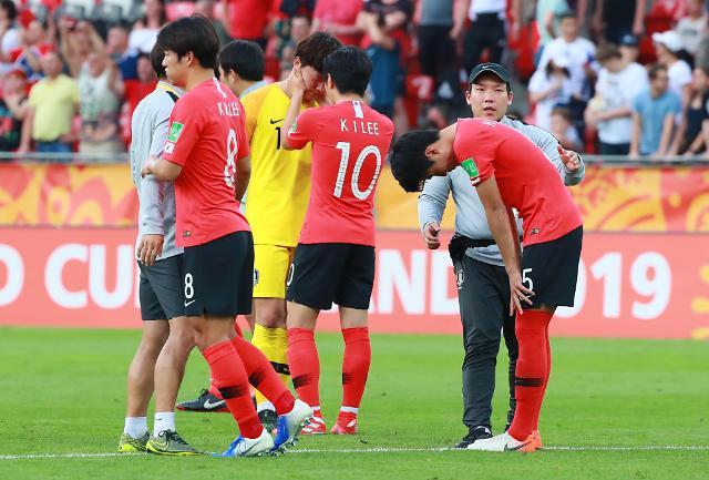 U20世界杯韩国1:3不敌乌克兰获亚军