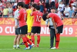 .U20世界杯韩国1比3不敌乌克兰获亚军.
