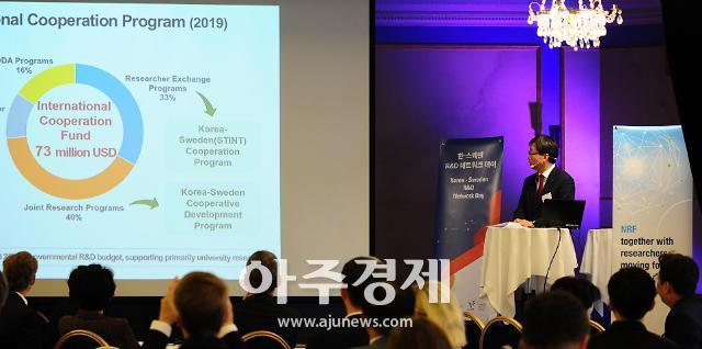 """""""한국-스웨덴 우수 연구인력으로 국제 경쟁력 확보해야"""""""