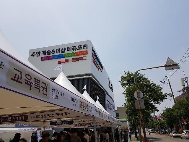 """주안 캐슬&더샵 에듀포레 """"분양가 너무 비싸"""" vs """"실수요자는 몰릴듯"""""""