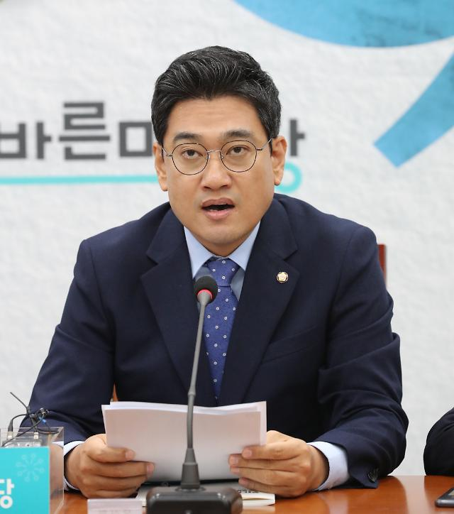 """오신환 """"협상 되든 안 되든 내일 국회 정상화 행동 돌입"""""""
