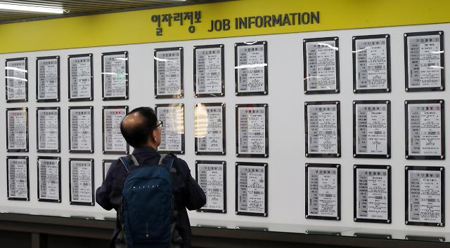 5月韩国长期失业者数创16年来最大降幅