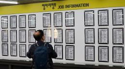 .5月韩国长期失业者数创16年来最大降幅.