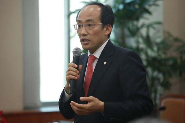 한국당, 안전시설 투자세액공제 3년 연장 추진