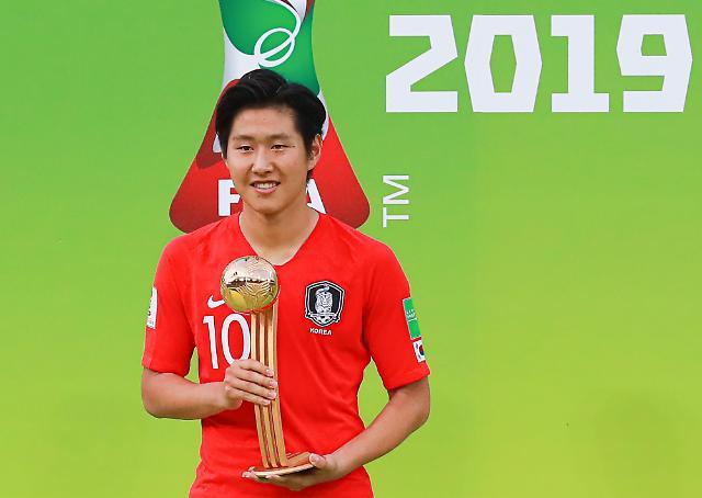 李康仁获选U20世界杯最佳球员