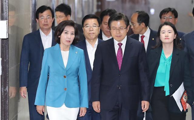 한국당, 의총서 국회 정상화 협상 대책 논의