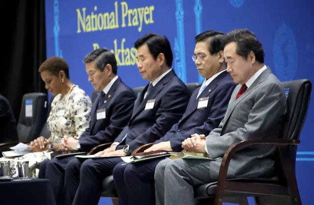 [포토] 국가조찬기도회 참석한 이낙연 총리