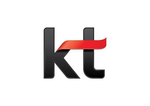 KT, 구리선 기반 10기가급 인터넷 추진