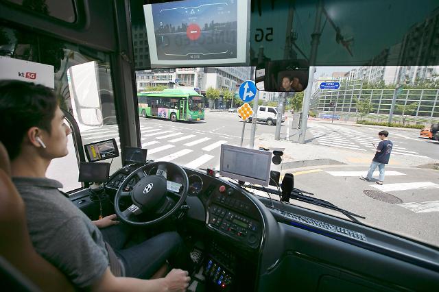 2020년 서울‧대구‧판교에, 5G-V2X 결합 자율주행…KT, 실제 도로서 '실증'