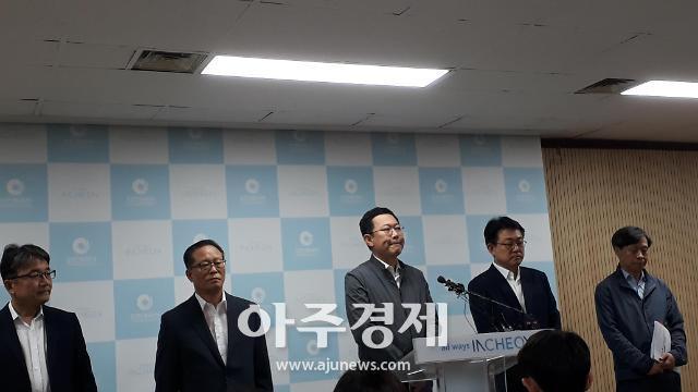 인천 붉은 수돗물사태,이번주말 안정되고 6월말에는 정상화 된다