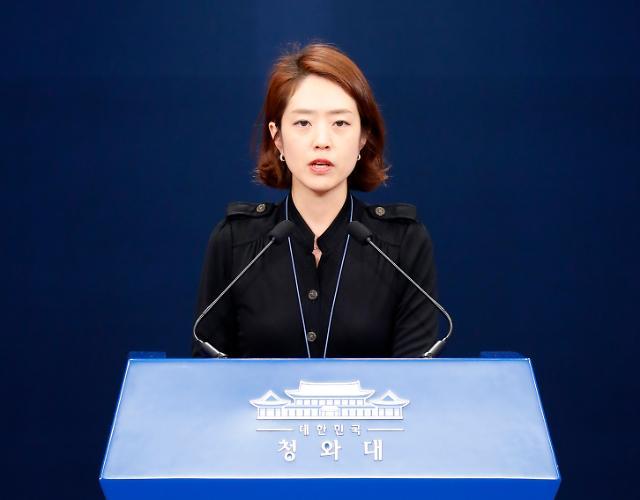 文대통령, 차기 검찰총장에 윤석열 지명...고검장 패스 파격 인사