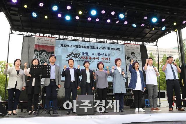 진실‧민주‧평화가 꽃피는 고양시, 6.15 남북공동선언 기념 강연 및 청소년 행사 개최