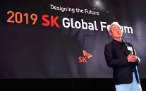 """SK、米国で「SKグローバルフォーラム」開催…""""未来の中核人材の確保"""""""