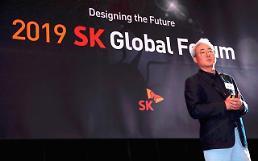SK、米国で「SKグローバルフォーラム」開催…未来の中核人材の確保