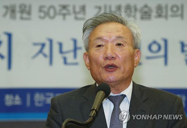 """대법 """"'임수경=종북의 상징', 악의적이고 모욕적인 표현 아냐"""""""
