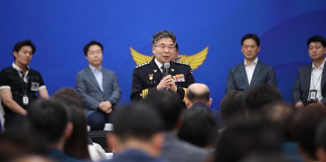 Police chief pledges thorough probe into YG Entertainment