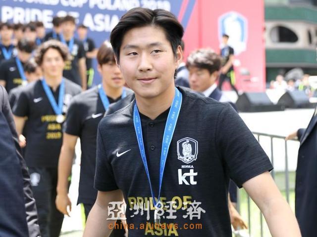 U20韩国青年队在首尔市厅广场出席欢迎仪式
